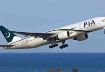 PIA deadliest airline
