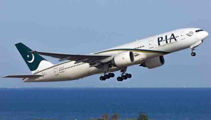 PIA deadliest airline