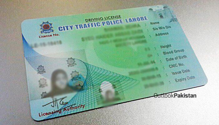 online driving license in punjab
