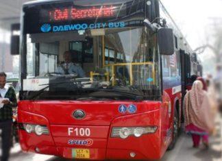 Metro Feeder Buses