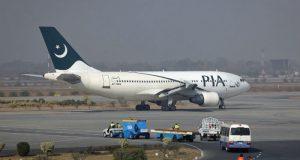 PIA airplane