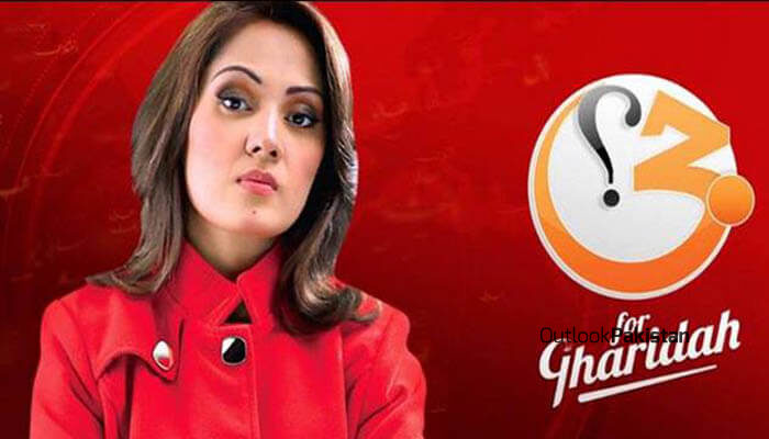Gharida Farooqi Fired from Express News after Child Abuse Case?