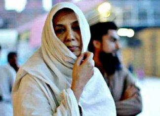 Rukhsana Izhar