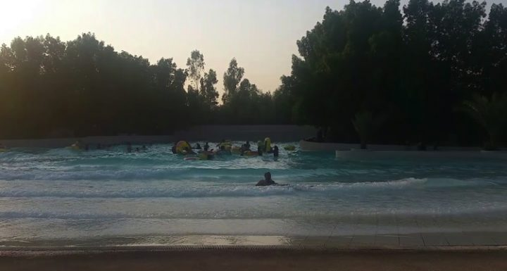 artificial beach at Oasis Golf and Aqua Resort