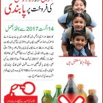 Cold drinks banned in schools of Punjab- cola ban