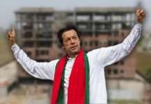 Naya-Pakistan-Housing-Scheme-696x459