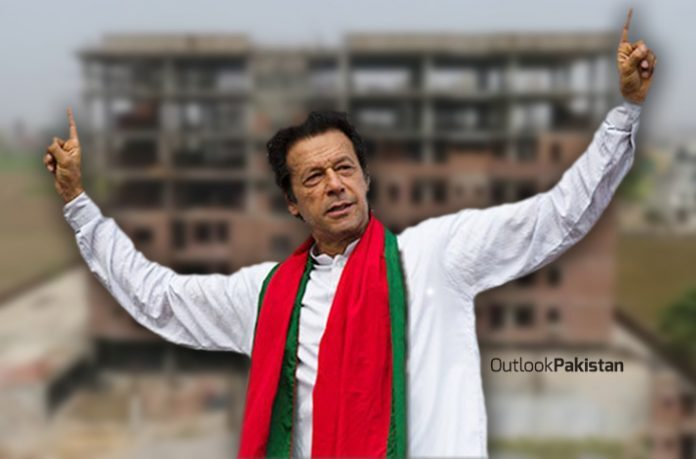 How to apply for Imran Khan's Naya Pakistan Housing Program
