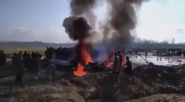 pakistan air force shot indian plane