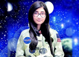 pakistani girl rida aamir